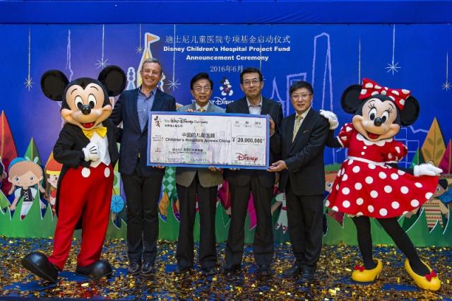 Shanghai Disney Resort en général - le coin des petites infos  502502w151