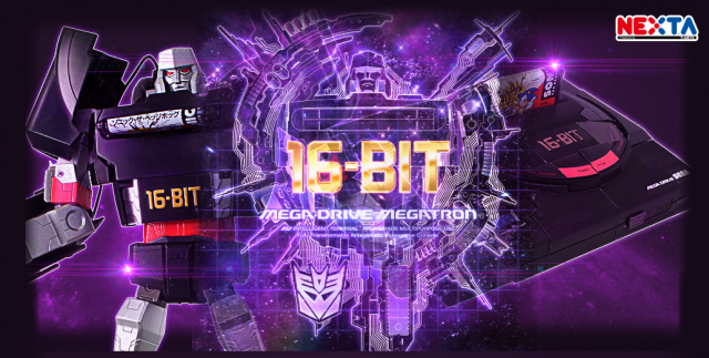 Des consoles Transformers 50858920141111121027