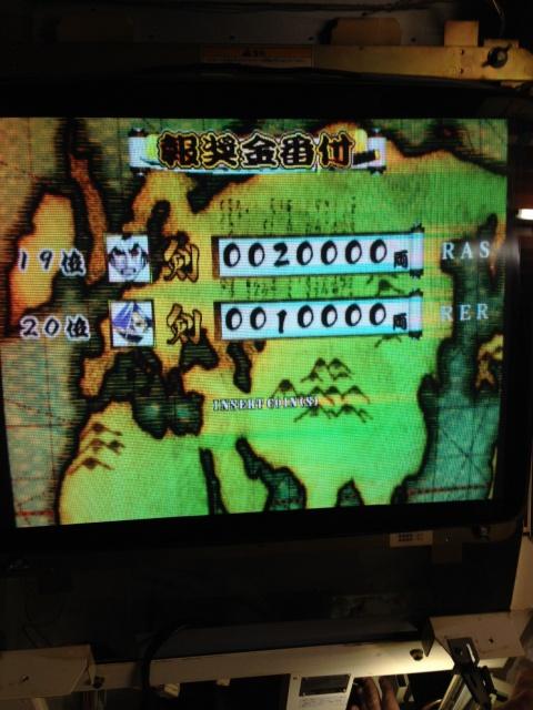 [HELP] Problèmes zones bleues écran Atomiswave SD 513385IMG1496