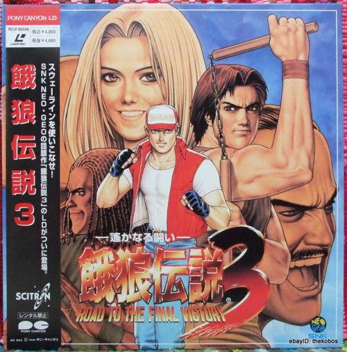 Laser Disc Garou Densetsu 3 - Fatal Fury 3 544094LaserDiscFatalFury3