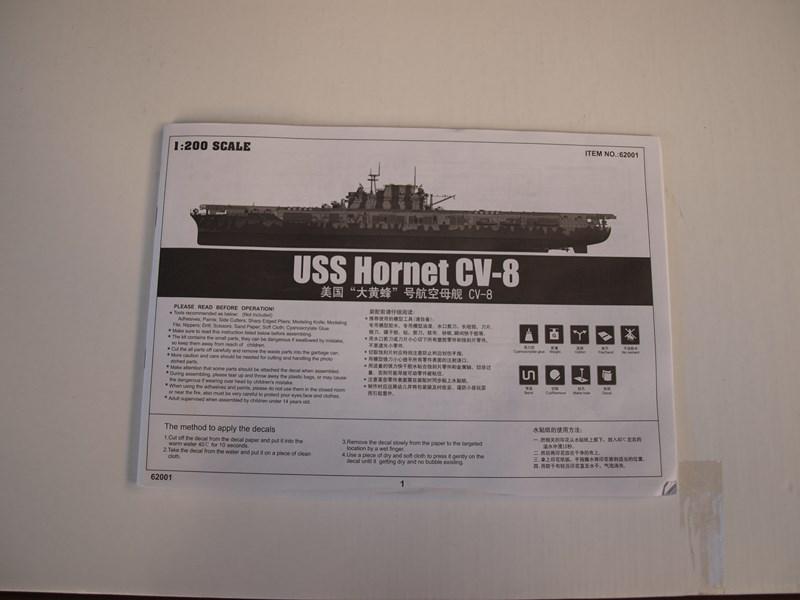 USS Hornet cv8 au 1/200° 554593P9175090Copier