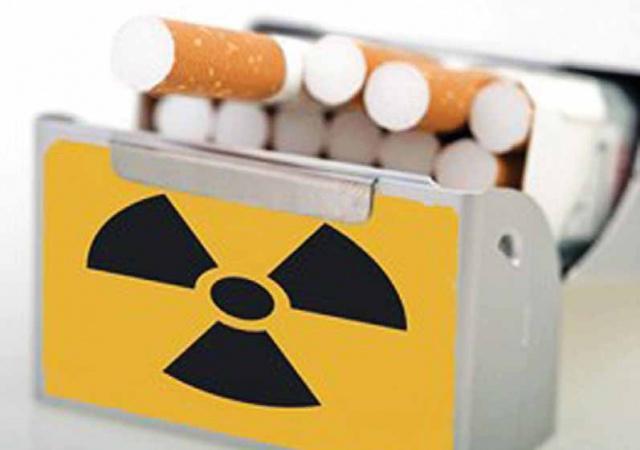 منتدى الاقلاع عن التدخين    forum arrêter de fumer - صفحة 5 562255Pictures20111013a702b4ad78444c638a65a65b9ae476a9