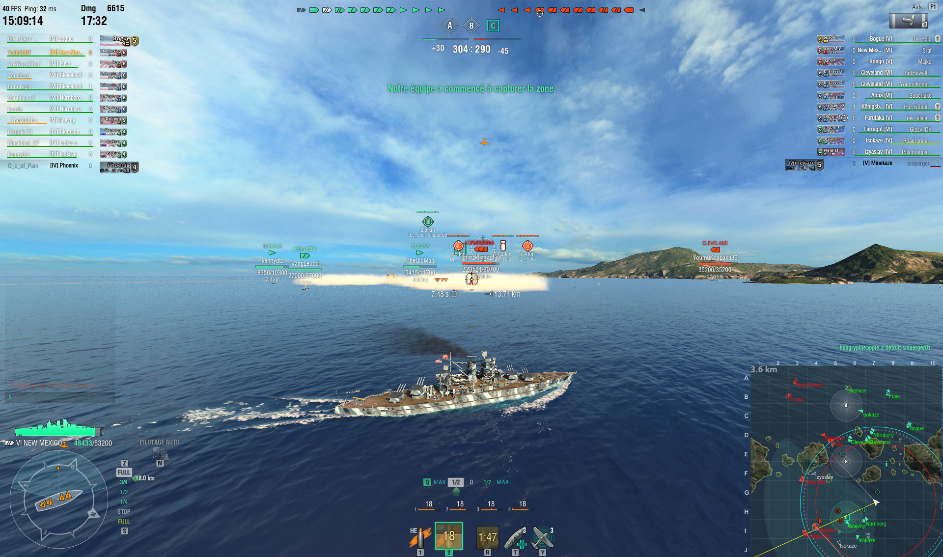 World of Warships 581297wow1