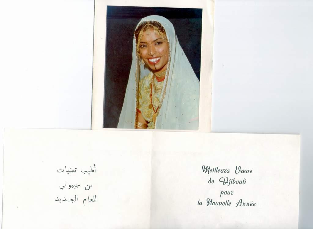 Film sur Djibouti années 1975-77 583711img795