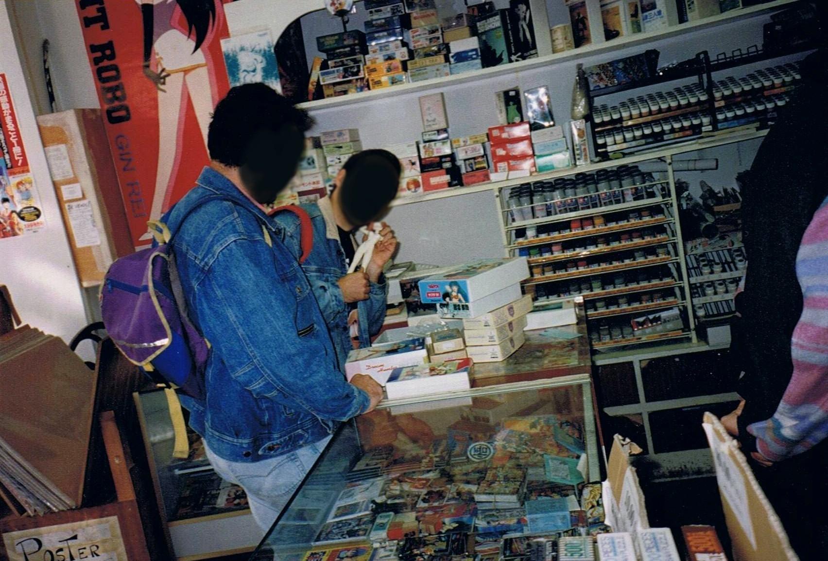 Souvenirs : les magasins de la rue Oberkampf il y a 20 ans 590207Copiede02