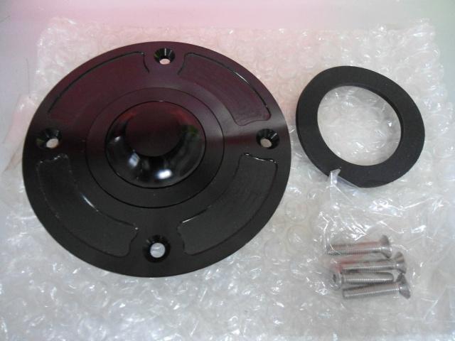 trappe essence aluminium 597962DSC01224