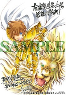 Saint Seiya The Lost Canvas - Le Myth d'Hadès <Anecdotes> - Page 3 60453268179a4fjw1e3bgsaxvj4j