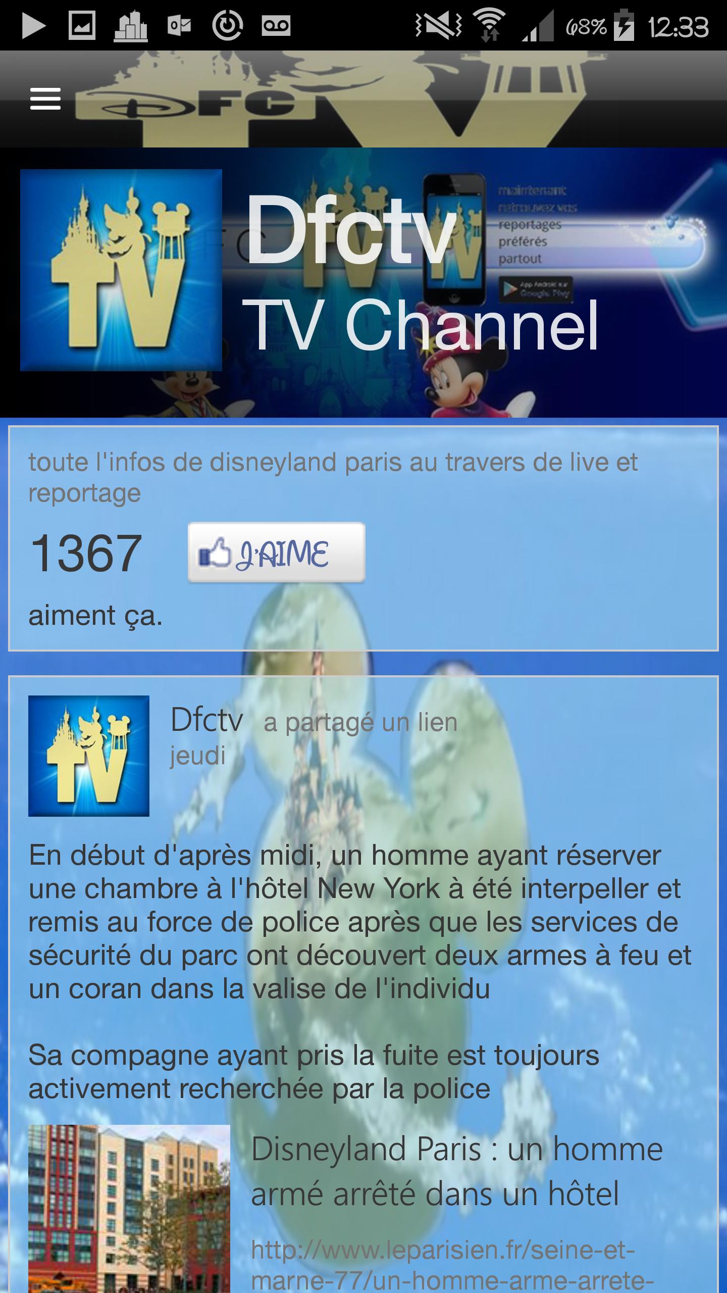 dfcTV : l'aplication mobile 610633Screenshot201602021233481