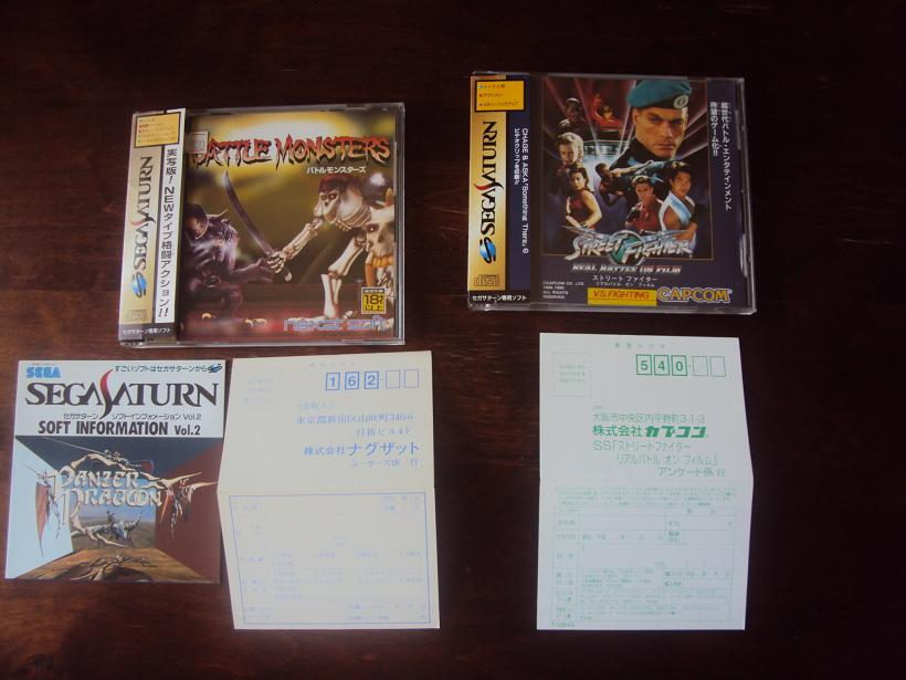 "Game room Sega Saturn ^-^"" 616485DSC04629"
