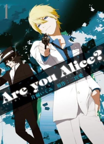 Les Licences Manga/Anime en France - Page 9 616607areyoualicemangavolume1japonaise50034