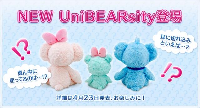 Disney UniBEARsity 617381lineupnew02