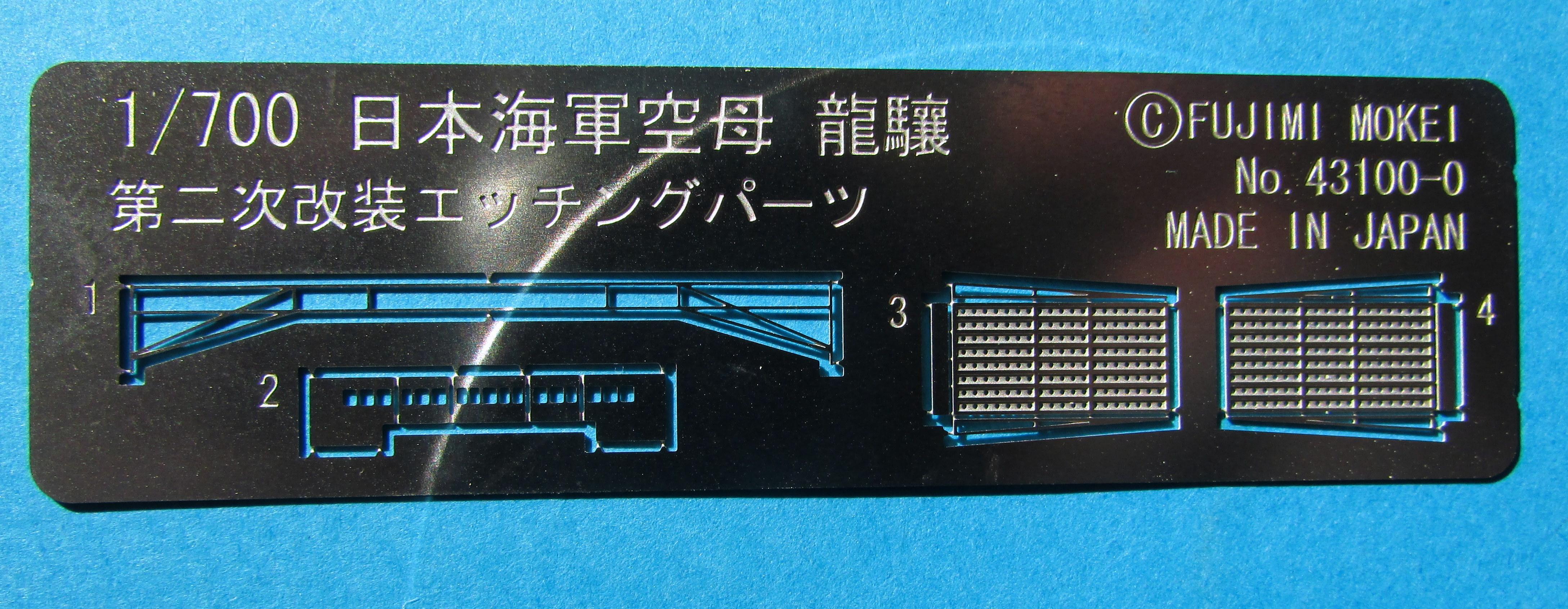 CVL Ryujo -  Fujimi 1/70 618028ryujo006