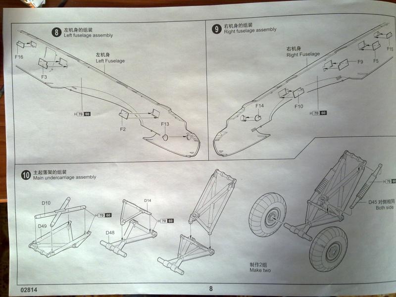 """FW200C-4 """"Condor"""" 6198062210201117192"""