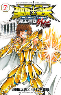 Saint Seiya The Lost Canvas - Le Myth d'Hadès <Anecdotes> - Page 3 6213809885