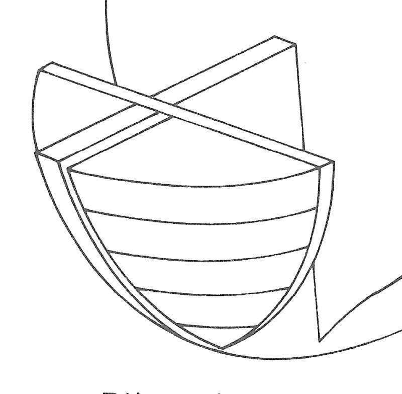 Le RENARD de A Latina échelle 1/50ème - Page 7 621534proueoupoupe2