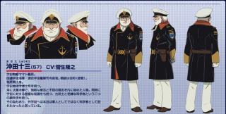[ANIME/FILM] Uchuu Senkan Yamato 2199 625084JuuzoOkita