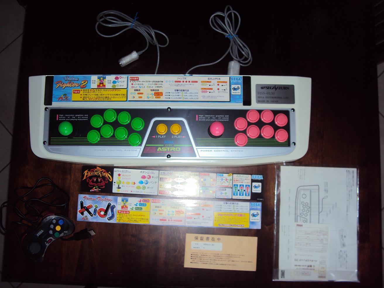 "Game room Sega Saturn ^-^"" 627096DSC04184"
