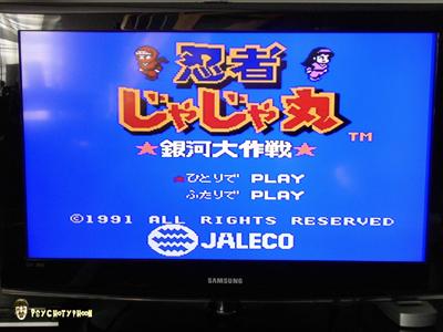 Les perles de la Famicom!  632129NJGD1