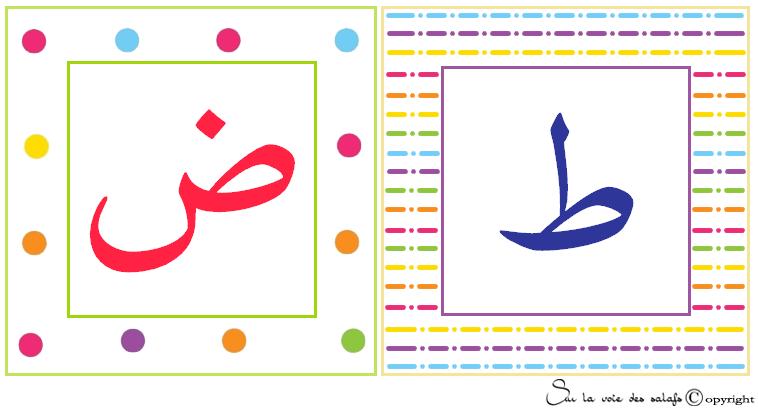 carte d'alphabet Arabe 6362508dhoadtoa
