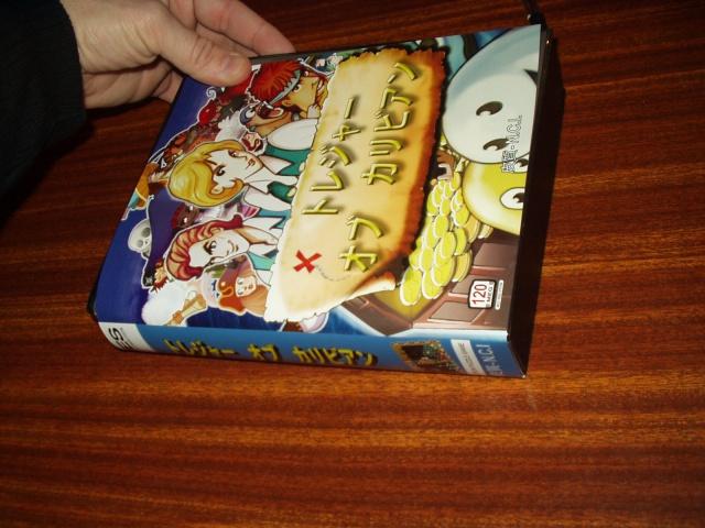 Un nouveau jeu AES Treasure Of The Caribbean - Page 3 64135022201214h33036