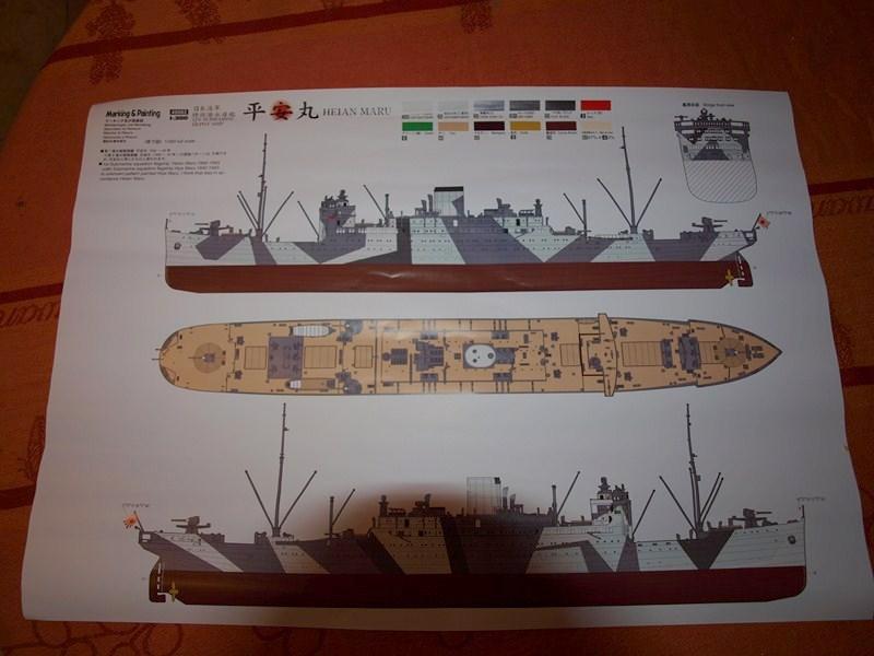 Hikawa Maru liner/ Hein maru aide logistique sous marin 644635P2034262Copier