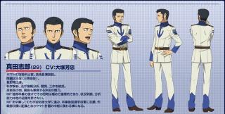 [ANIME/FILM] Uchuu Senkan Yamato 2199 645108ShiroSanada