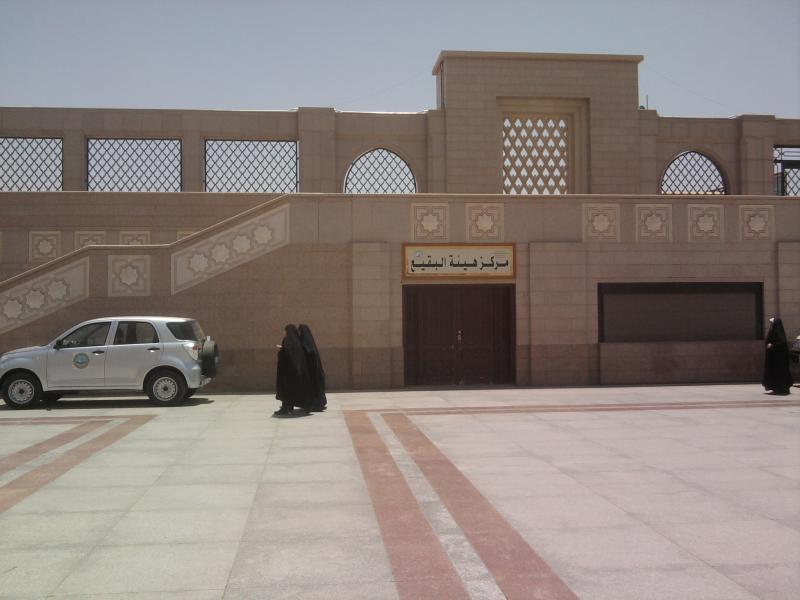 المدينة المنورة 648153Albaki3