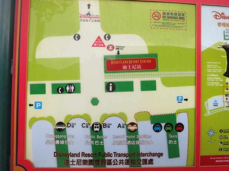 Trip Report - Hong Kong Disneyland HKD Chine Macau Hong Kong Ocean Park - Aout Septembre 2013 651506IMG8716