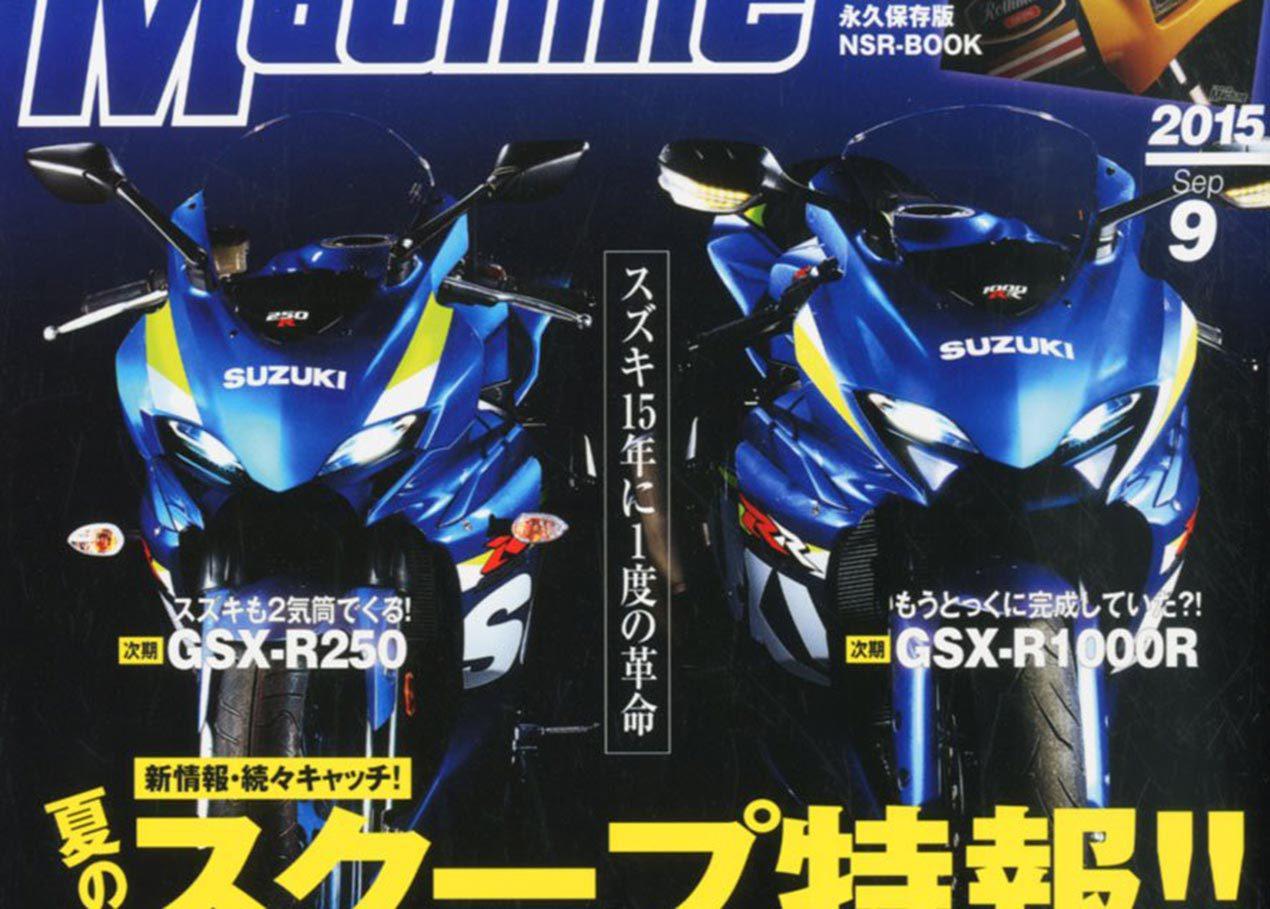 Suzuki GSXR 1000  2017 - Page 5 656388YoungMachineSuzukiGSXR1000R250render