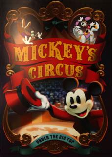 (Disney Event) Mickey's Circus du 7 au 9 septembre 2012 (Epcot, WDW Resort). 666464sanstitre223