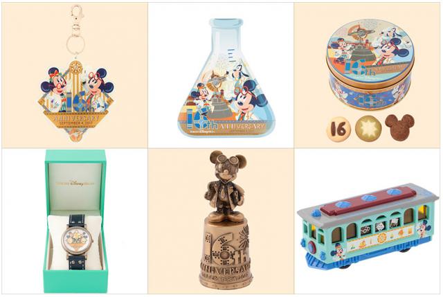 Tokyo Disney Resort en général - le coin des petites infos - Page 12 667420w963