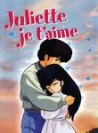 Juliette je t'aime 668334Juliettejetaime