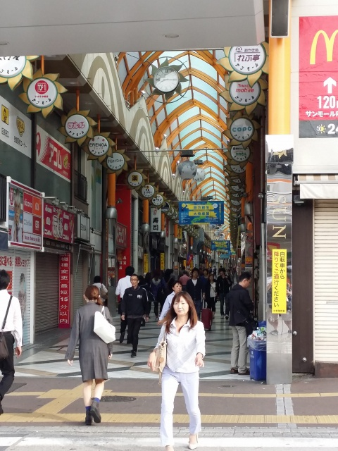Carnet de voyage : Japon - Tokyo 67698120141011011504