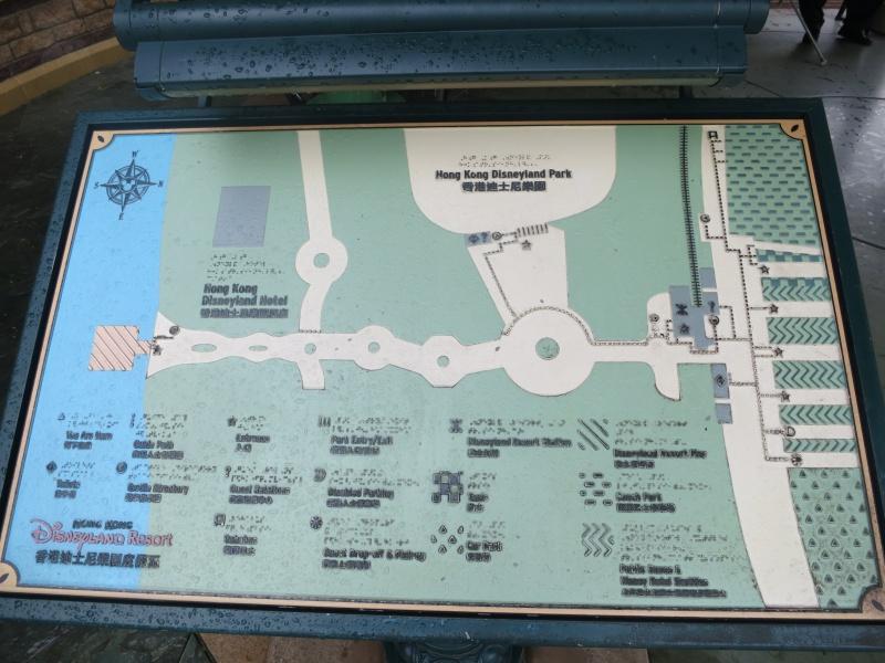 Trip Report - Hong Kong Disneyland HKD Chine Macau Hong Kong Ocean Park - Aout Septembre 2013 682246IMG8718