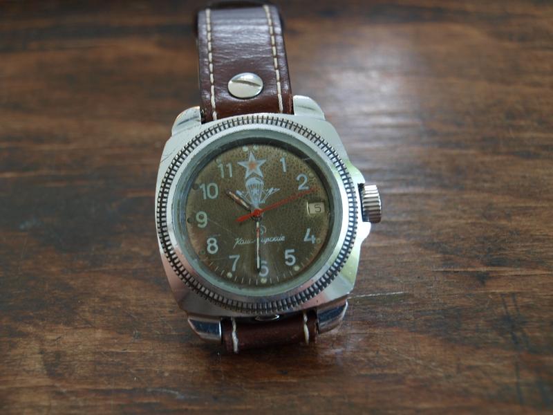 komandirskie vintage 683769P1271957