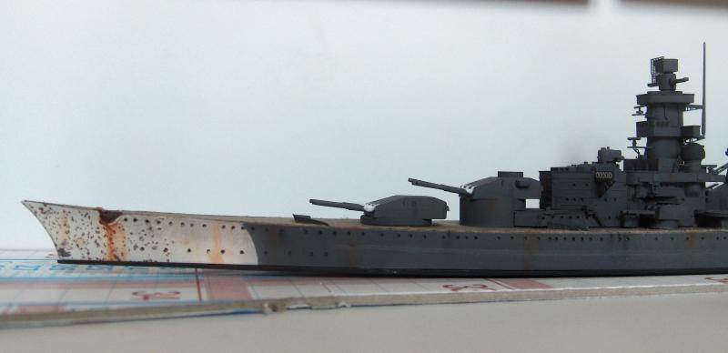 Scharnhorst 1/700  [Tamiya] par Flash 684430HPIM2215