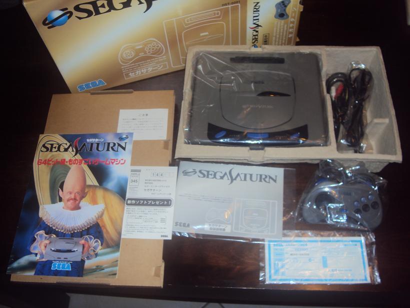 --- Vos Dernières Acquisitions Import Jap. --- - Page 10 691939DSC04569