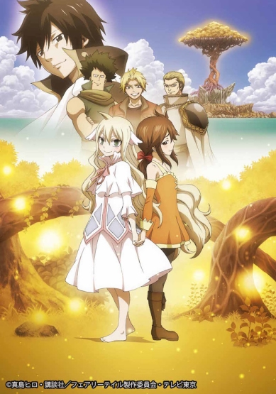 [NEWS] Fairy Tail Zero adapté en animé ~ 705619fairytailzeroanime