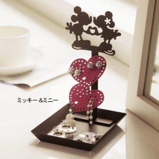 (Japan) Disney Fantasy Shop : articles de maison divers 706081DFS2