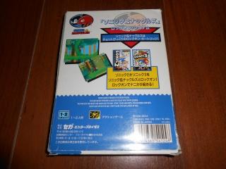 [VDS] Jeux MegaDrive JAP et Mega CD JAP 707866DSCN1257