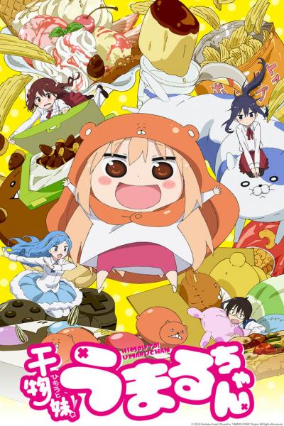 [MANGA/ANIME] Himouto ! Umaru-chan 716654image814