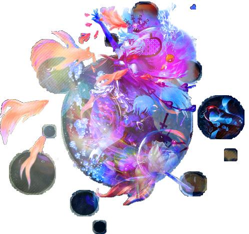 [GALERIE-MISSION] Mitsu'Art - Page 4 720093Lesflots2