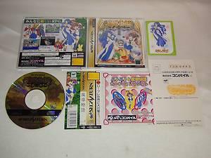 liste et descriptif de jeux saturn jap 743768T2eC16FHJGwE9nySeEVBRNUSz1wLg6035
