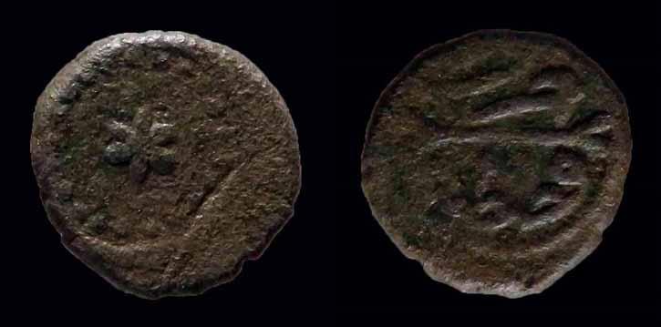 Petit bronze de Mehmet II - 1444 1481 746068Sanstitre261