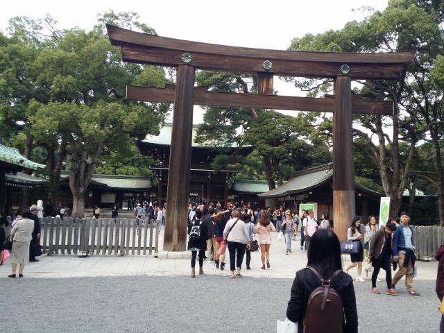 Carnet de voyage : Japon - Tokyo 75104920141012084321