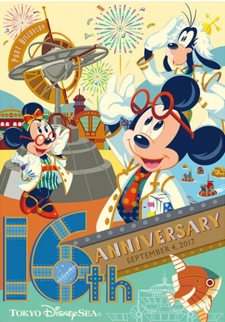 Tokyo Disney Resort en général - le coin des petites infos - Page 12 751750w961
