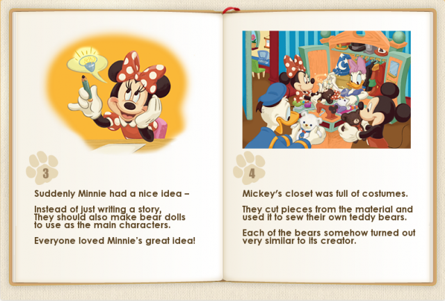 Disney UniBEARsity 755962storybook0304