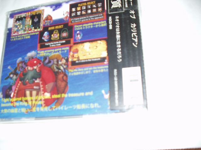 Un nouveau jeu AES Treasure Of The Caribbean - Page 5 7584871302201213h56002