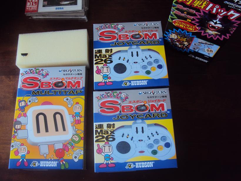 "Game room Sega Saturn ^-^"" 759144DSC04638"