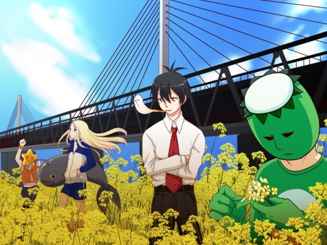 [MANGA/ANIME] Arakawa under the bridge 759505konachancom73454arakawaunderthebridgeninoarakawaunderthebridge1